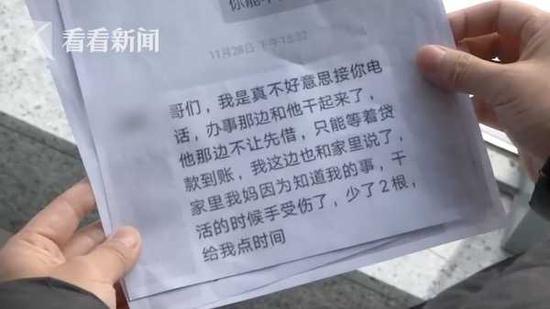 """安信陈果:再融资新规下投资策略寻找""""小而美"""""""