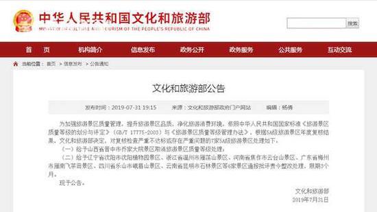 苹果CEO:中国已控制住新冠疫情对恢复正常保持乐观