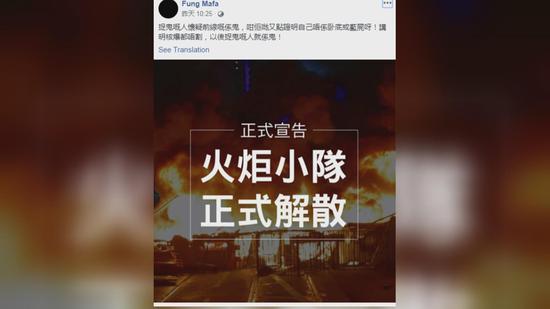 日本主持人称中国应对滞后?日本专家却当场表态