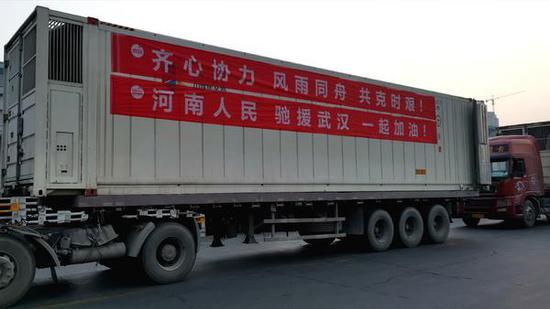 河南捐贈2.82萬箱速凍方便食品馳援武漢