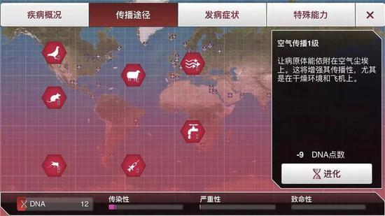 中国科研团队:新冠病毒已突变,有2个亚型,传染力有差异