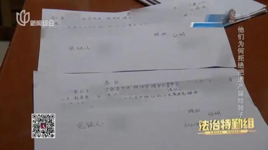 58同城:陈小华卸任首席战略官