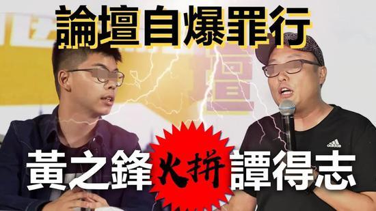国安法生效后 香港反对派又内讧了
