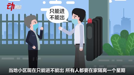 广州发作副溶血性弧菌食品中毒,病菌多存于海陈