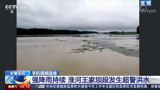 7月17日,淮河今年第一号洪水,王家坝段发生超警洪水。图/央视截屏
