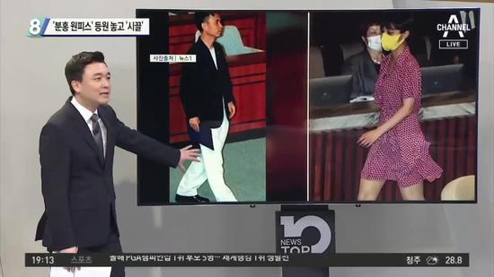 韩媒报道截图,左边是穿白裤子的男议员(Channel A)