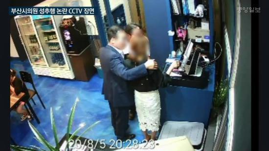 """韩国男议员当众搂女服务生 竟称""""只想鼓励她""""(动图)"""