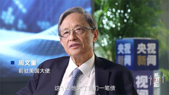 尾只20%涨停创业板去了 更有新股狂飚580% 刘鹤定调:没有干涉整容忍