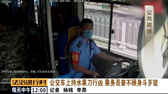 北京一男子在公交车上持刀行凶 乘务员浴血夺刀