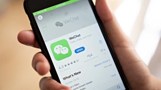 WeChat(Getty image)