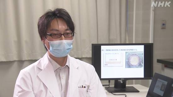 日本研究:新冠病毒附着皮肤可持续9小时传染性