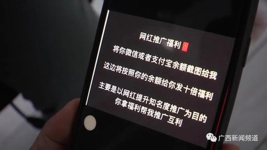爱立信公司CEO:若对华为的禁令仍然存在 爱立信将离开瑞典