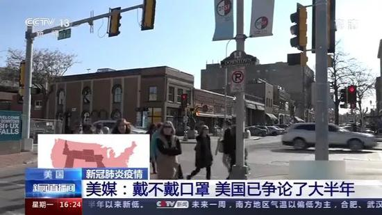 戴口罩与否之争(图源:央视消息)
