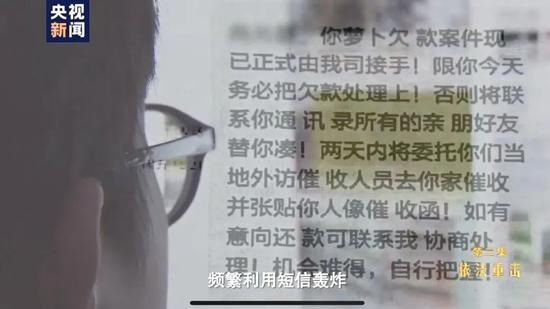 图源:央视新闻《扫黑除恶——为了国泰民安》