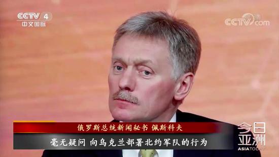 俄罗斯总统新闻秘书佩斯科夫认为,向乌克兰部署北约军队的行为,会进一步加剧俄乌边境的紧张局势。当然,俄罗斯也会采取更多措施,确保国家安全