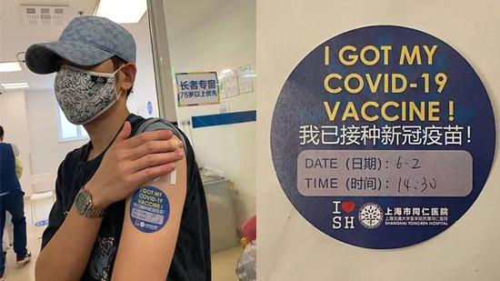 前小虎队成员陈志朋在大陆接种疫苗,手机屏保亮了