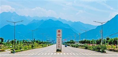 西安印发秦岭生态修复方案:划生态红线设专项资金