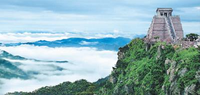 沂蒙山地质公园蒙山珠峰之龟蒙顶