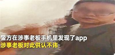 20日,女大弟子在黄山华艺饭店入住3晚后,发现客房厕所里装配有针孔摄像头 视频截图