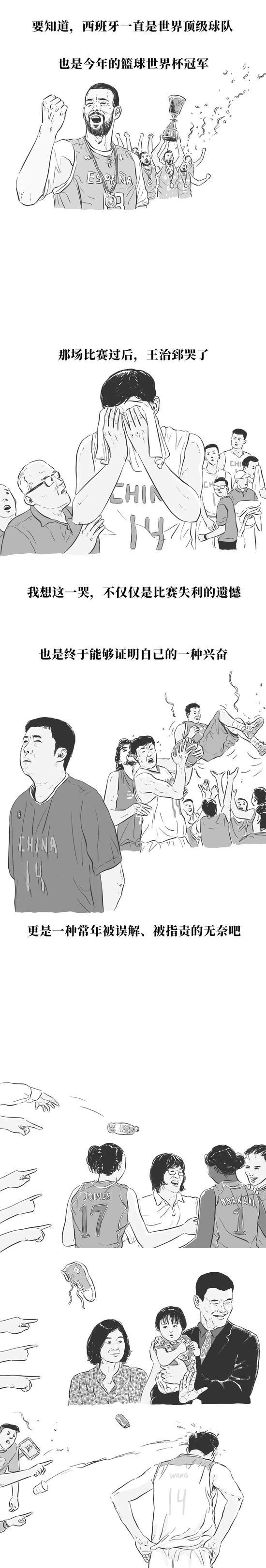 至尊宝娱乐官网_首页