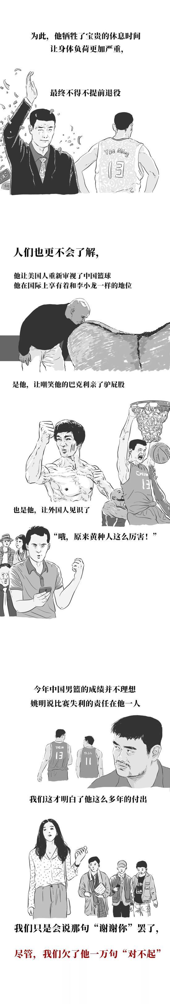 青岛体彩_首页