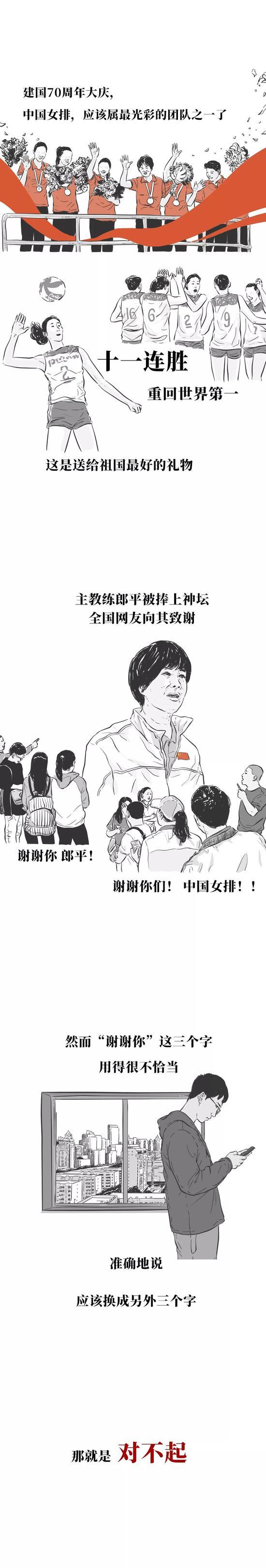 亚投娱乐平台_首页