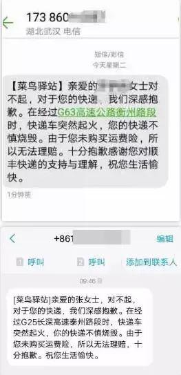 网传杭州城管虐狗、打狗?这是近期最大的谣言!