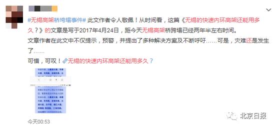 上海美影发布冬奥会动画短片 一波回忆杀迎冬奥