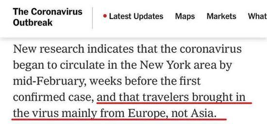 《纽约时报》:纽约地区疫情主要由来自欧洲旅行者