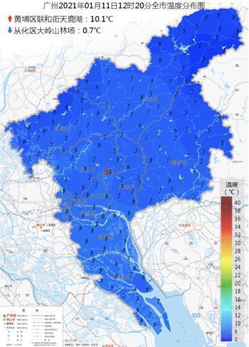 1月11日12时20分,广州全市自动气象站气温数据 广州市气象台官网截图