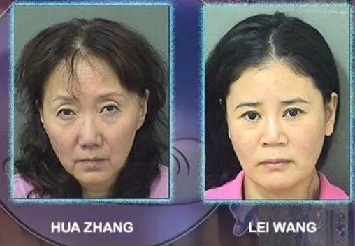 ▲图为被警方逮捕的按摩洗浴店的店主Zhang Hua,还有她的经理Wang Lei