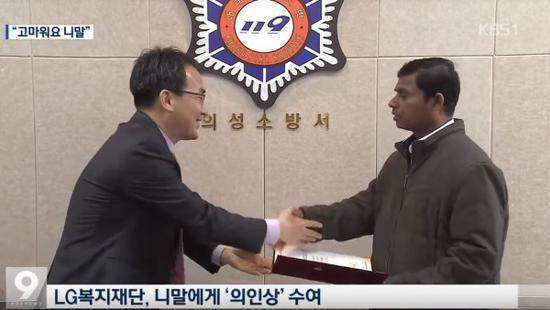 LG财团向Nimal Siri颁奖(KBS)