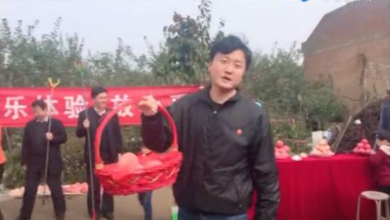 刘凯为灵台苹果代言
