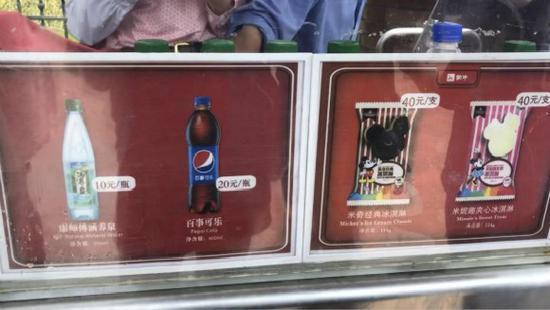 餐车食物价格 矿泉水10元一瓶