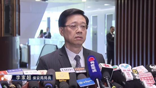 香港特区政府保安局局长李家超