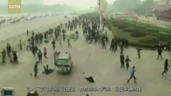 """△2013年北京""""10·28""""暴恐案"""