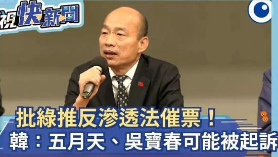 菲律宾外长爆粗话点名中方船只 杜特尔特:中国是我们的恩人