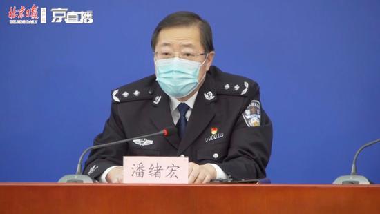 """北京警方通报澳籍""""跑步女"""":注销居留许可、限期离境!"""