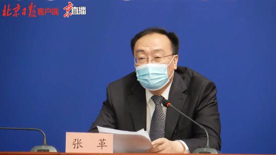 北京:境外及外省區市的發熱癥狀患者等高風險人員禁止進京圖片