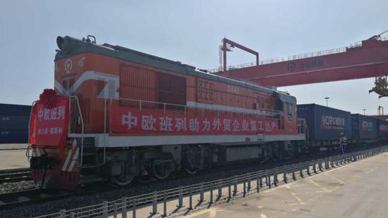 京津冀地区尾个下铁无轨站守旧运营
