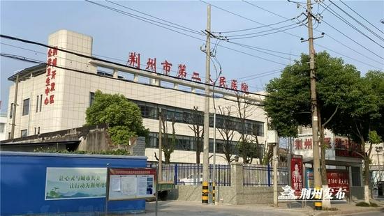 荆州沙市区2名外省关联新冠肺炎确诊患者病情稳定