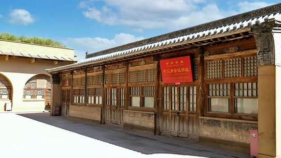 △1947年12月25-28日,十二月会议在杨家沟召开。这是会议旧址。(总台央广记者刘会民拍摄)