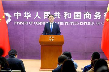 中美第一阶段协议能否在12月15日前达成?中方回应