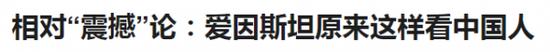 BBC中文�W�蟮澜�D