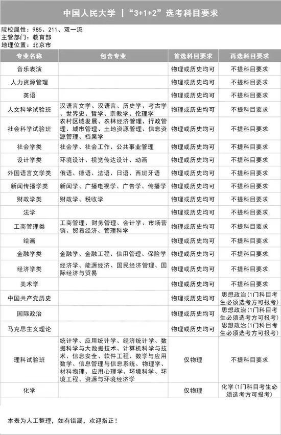 广州银行副行长黄程亮:中小银行要扎根做好本地服务