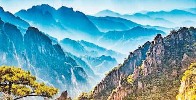 安徽黄山世界地质公园