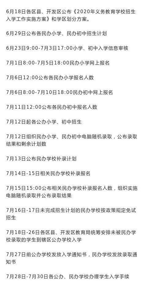 韩国KBS电视台女厕发现隐藏摄像头 当天有艺人排练