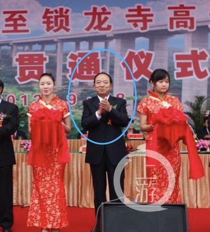▲2012年9月28日,杨光成为石锁高速贯通剪彩 。 图片/云南阳光道桥