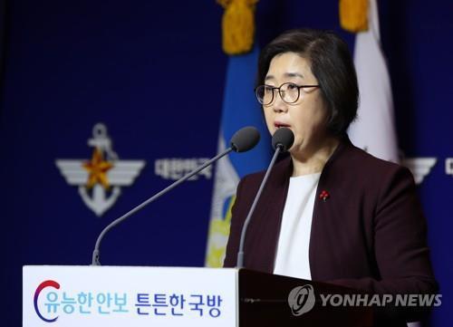 韩国国防部讲话人崔贤洙(韩联社)