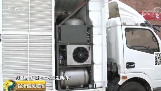 """对于庞青年的""""水解制氢技术"""",尹召翼也持保留态?#21462;? style="""